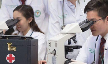 การรับสมัครบุคคลเพื่อคัดเลือกเข้าศึกษาหลักสูตรแพทยศาสตรบัณฑิต ในระบบรับตรง ครั้งที่ 1 ปีการศึกษา 2562